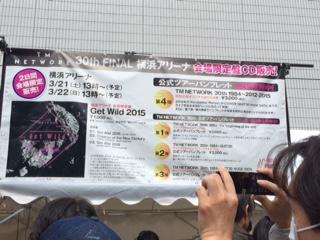 2015032105.JPG